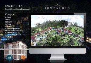 royal-hills