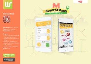 subway-pass