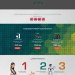 Страница для продажи Smart TV приставок